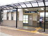 ■阪急山田駅